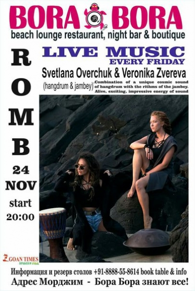 Today Live Music in Bora Bora with ROMB!