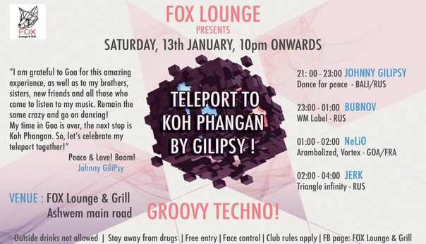 13.01.18 Fox Lounge, Ashvem